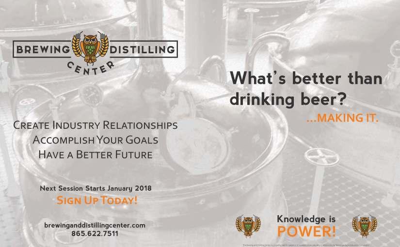 Brewing Distilling CenterAd